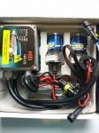 Система XENON за фарове Н1 12V 35W