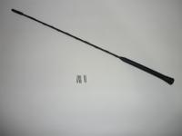 Накрайник за антена дълъг