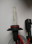 Крушка за система XENON 9005 HB3 12V 35W резервна крушка