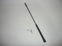 Накрайник за антена къс