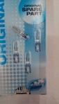 автомобилни крушки за табло и копчета OSRAM 12V 1.2W и 2W